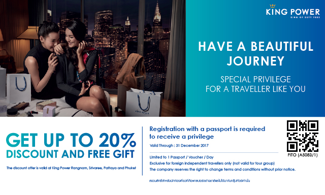 PRESENT YOUR PASSPORT AND THIS COUPON AT KING POWER DUTY FREE.