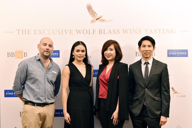 WOLF BLASS WINE TASTING