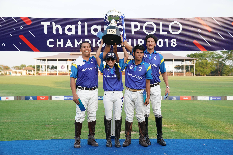 ทีมเดสปาซีโต คว้าแชมป์ในการแข่งขัน Thailand Polo Championship 2018