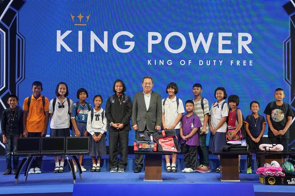 คิง เพาเวอร์ มอบทุนการศึกษาเด็กอัจฉริยะจากรายการซุปเปอร์เท็น