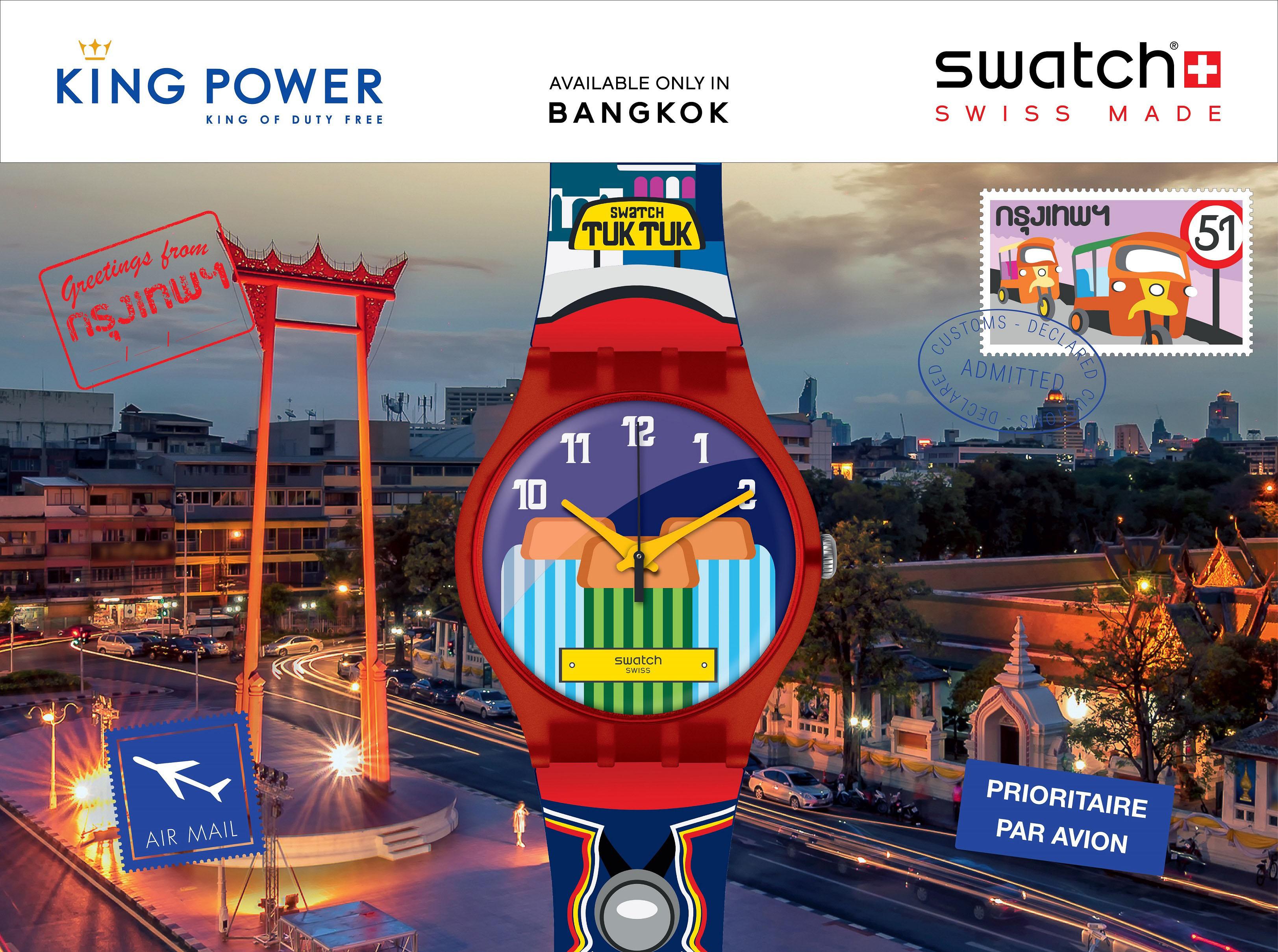คิง เพาเวอร์ ชวนช็อปนาฬิกาสวอท์ชก่อนใคร เติมสีสันและความสนุกแห่งกรุงเทพฯ  มาสู่ข้อมือคุณ กับนาฬิการุ่นพิเศษ Swatch TUK-TUK น่ารัก น่าสะสม