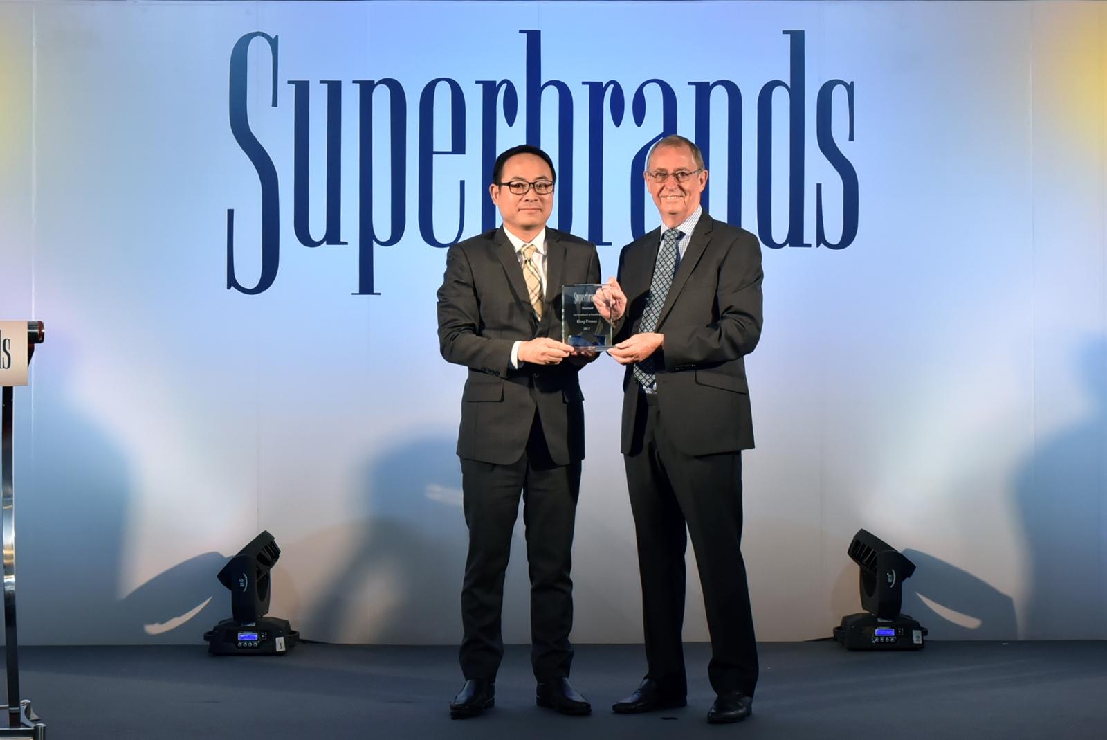 กลุ่มบริษัท คิง เพาเวอร์ คว้ารางวัล Superbrands Thailand 2017
