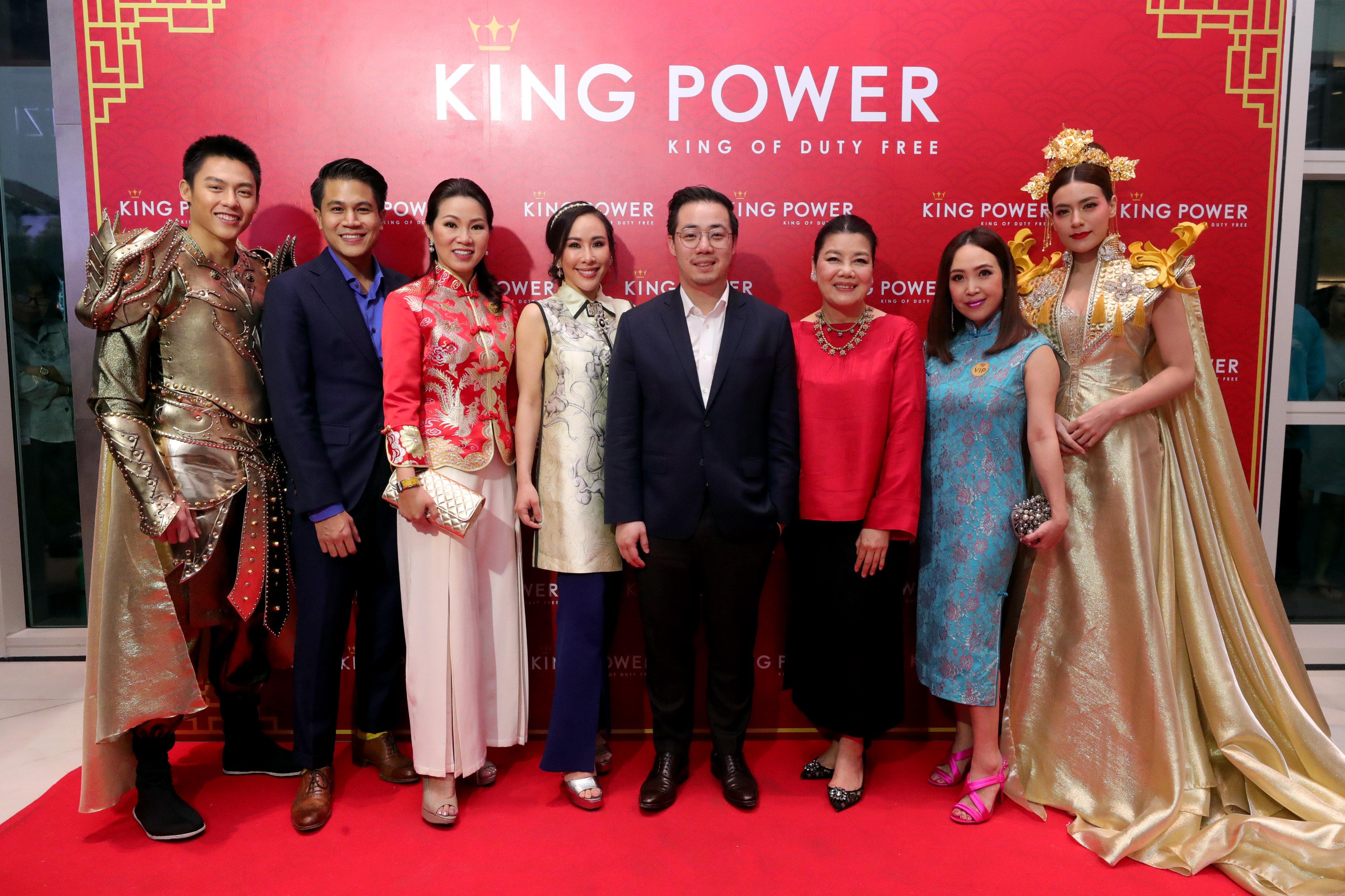 """คิง เพาเวอร์ รางน้ำ จัดงาน """"คิง เพาเวอร์ ไชนิส นิวเยียร์ ดิ เอ็นด์เลสส์ ไดนาสตี้ 2018"""" เพื่อเฉลิมฉลองเทศกาลตรุษจีนปีจอมหามงคล"""