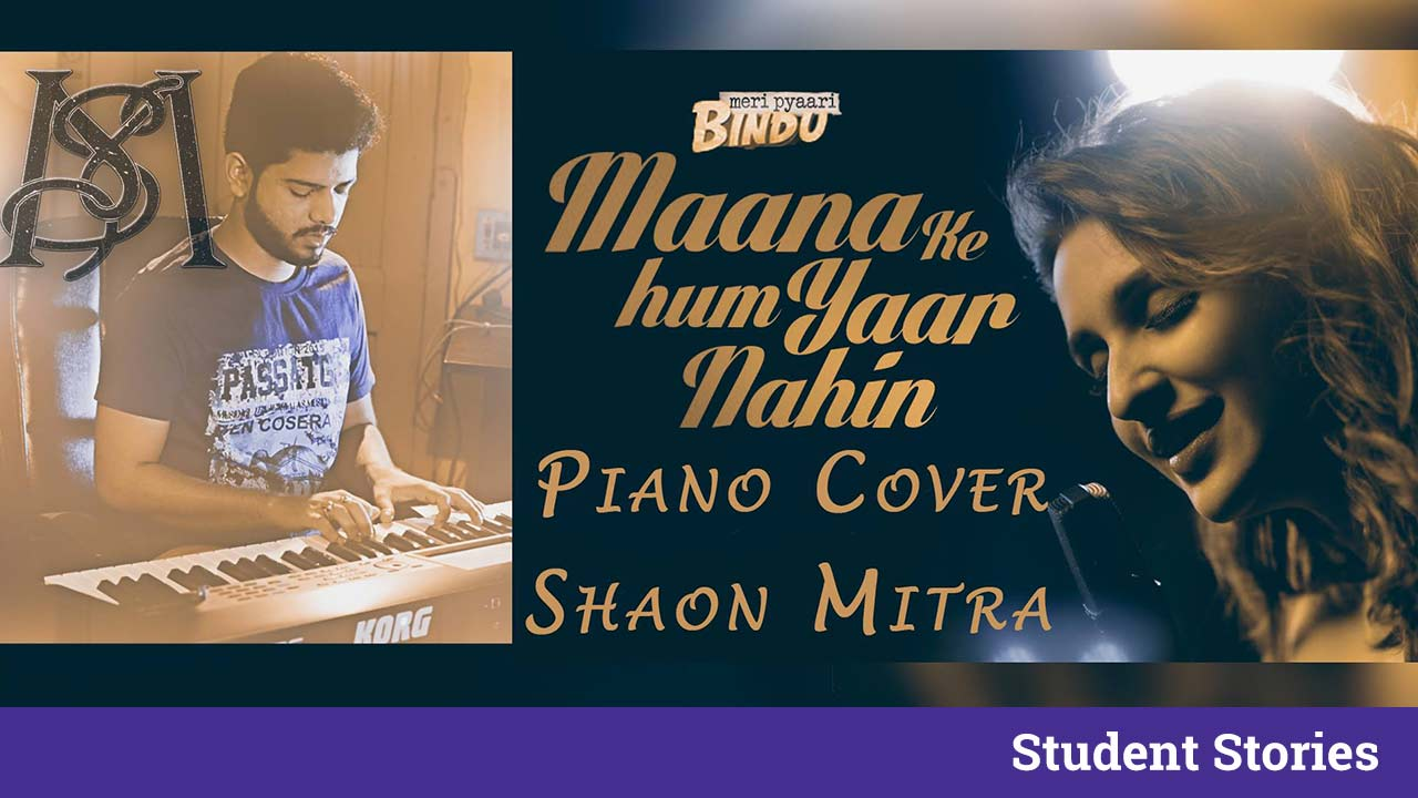 shaon mitra student stories interview pic