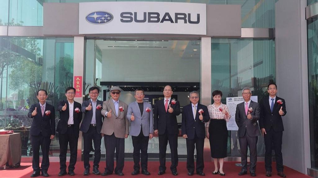 全新SUBARU台中冠慶展示暨售後服務中心正式開幕