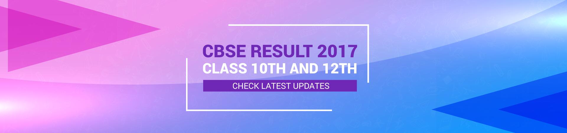 cbse result-2017