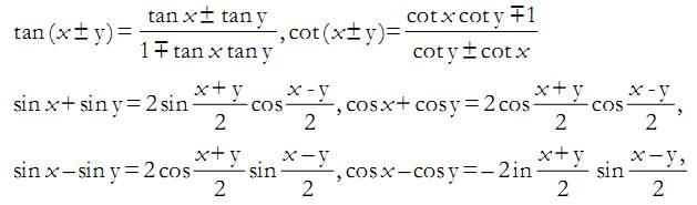 maths_syllabus Syllabus For Class 11th- Mathematics