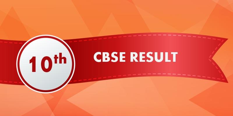 Cbse-10th-result CBSE Class 10 Result