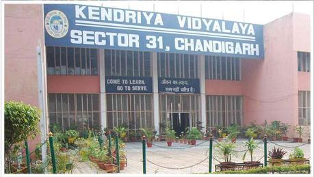 Kendriya Vidyalaya Chandigarh