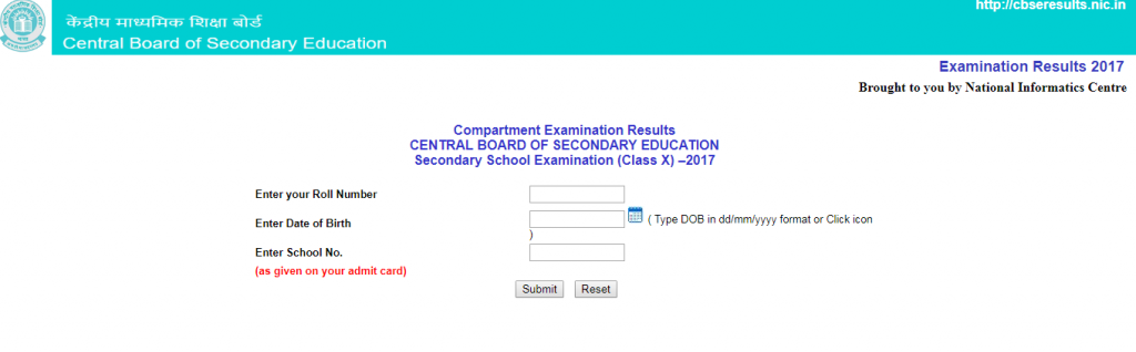 compartment-10th-1024x318 CBSE released the Class X compartment results 2017 today