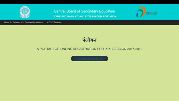 img-1 CBSE Board Class IX and XI Online Registration For Regular Candidates