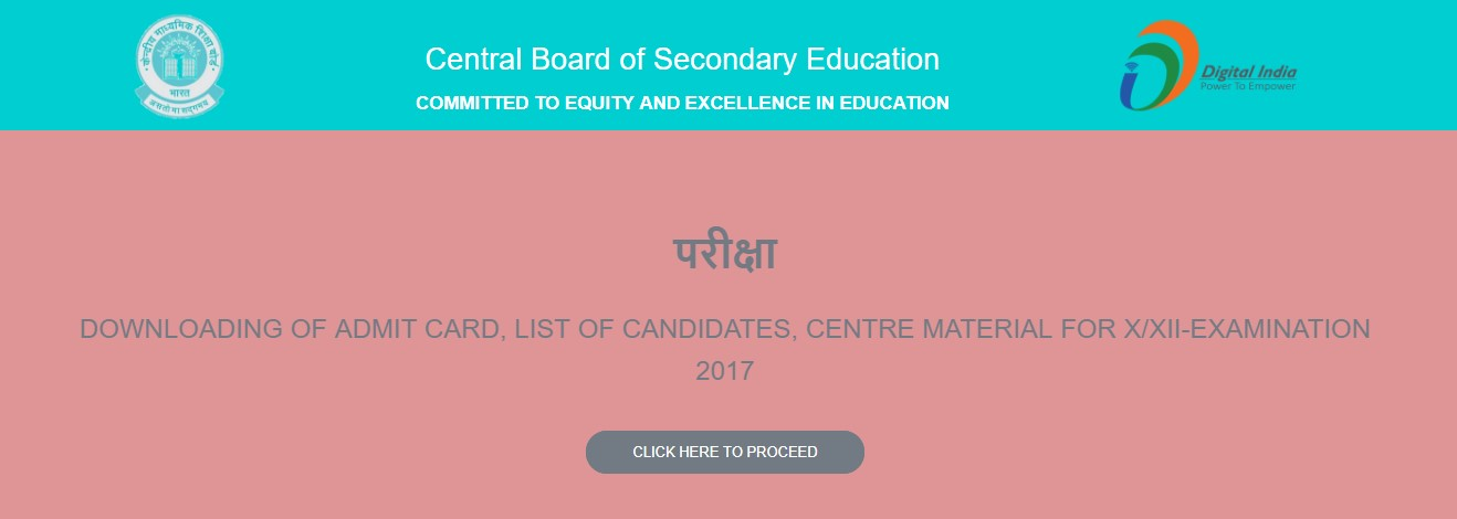 downloadable_cbse_admit_card CBSE Admit Card
