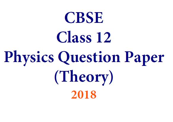 1 CBSE Class 12 Physics Exam 2018: Question Paper Analysis