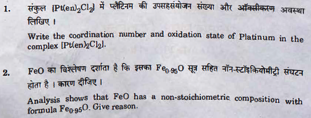 chemistry-3 CBSE Class 12 Chemistry Exam 2018: Question Paper Analysis