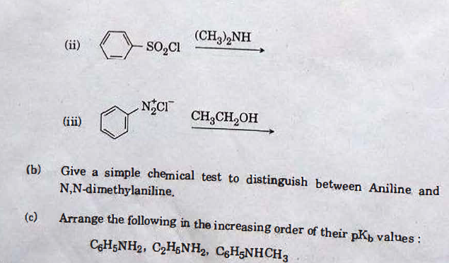 chemsitry-23 CBSE Class 12 Chemistry Exam 2018: Question Paper Analysis