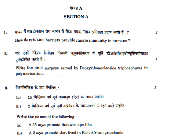 CBSE-CLASS-12-BIO-3 CBSE Class 12 Biology Exam 2018: Question Paper Analysis