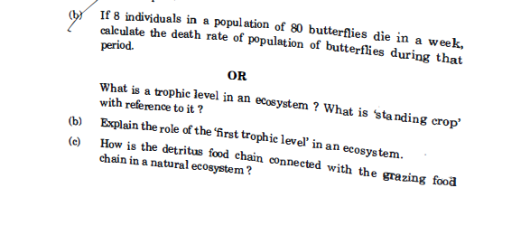CBSE-CLASS-12-BIO-18 CBSE Class 12 Biology Exam 2018: Question Paper Analysis