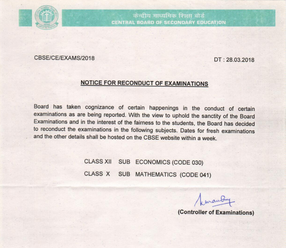 cbse CBSE Orders Re-exam of Class 10 Maths and Class 12 Economics Papers