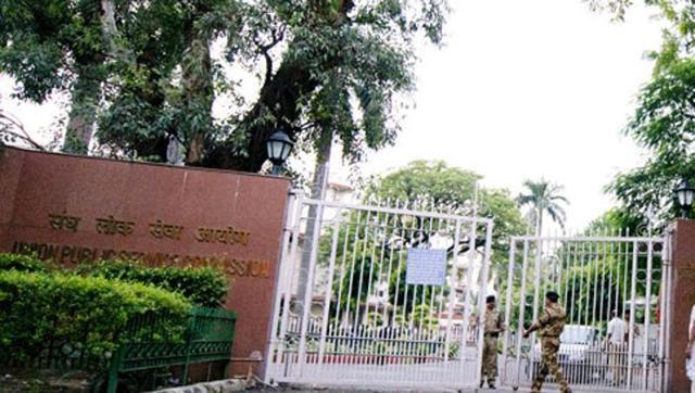 UPSC - Union Public Commission Service