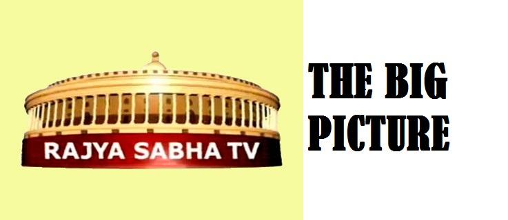 Rajya Sabha TV RSTV