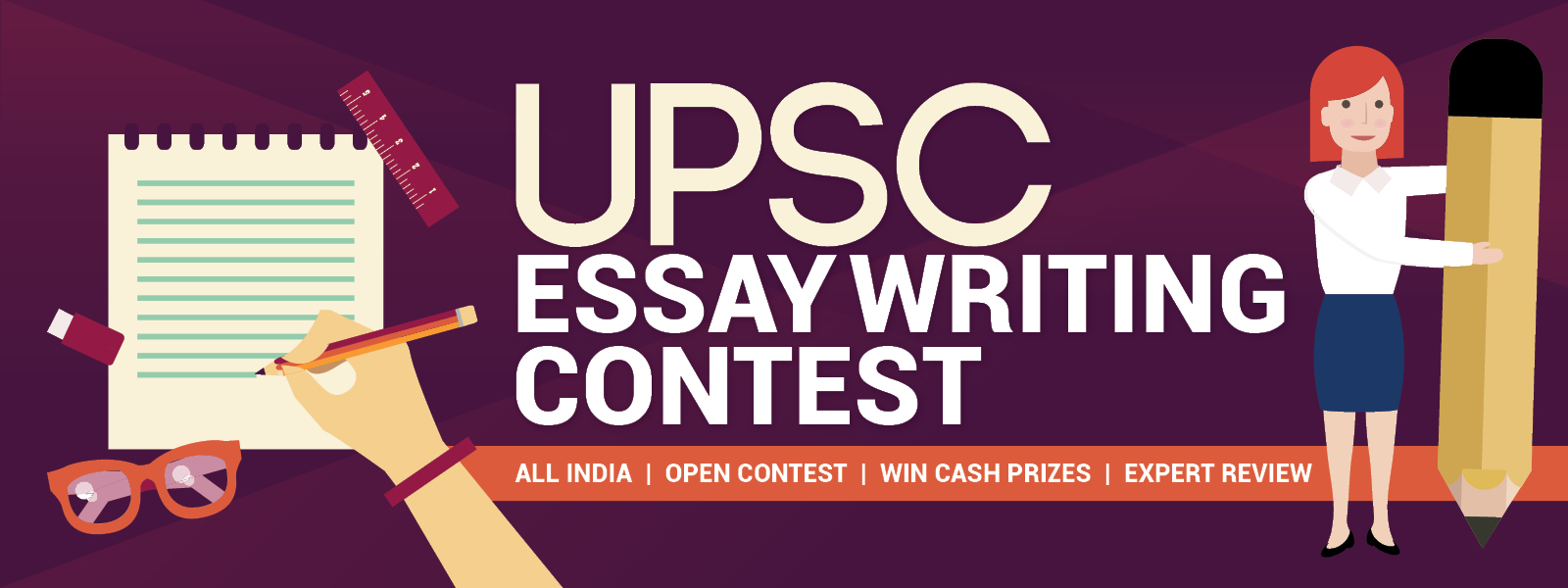 upsc essay writing contest upsc essay challenge byju s upsc civil services ias essay writing contest