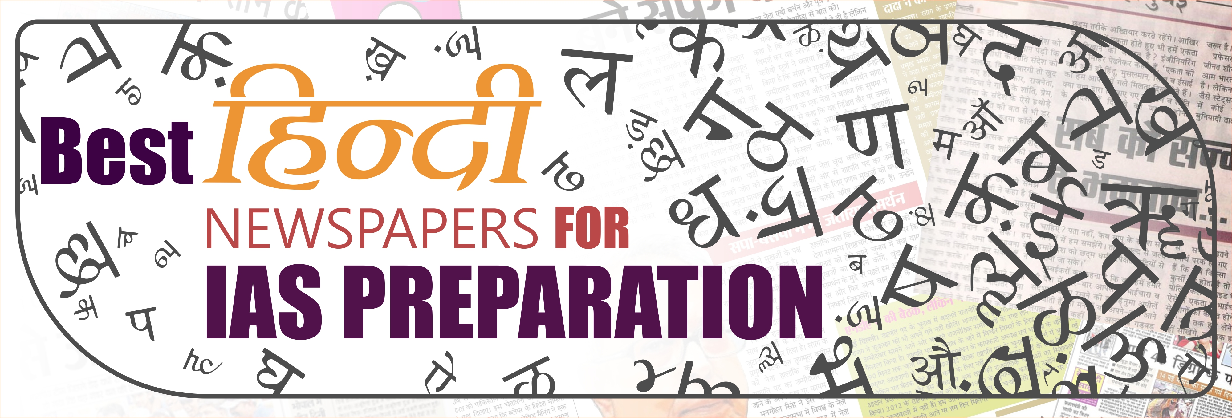 best hindi news paper for IAS Prep