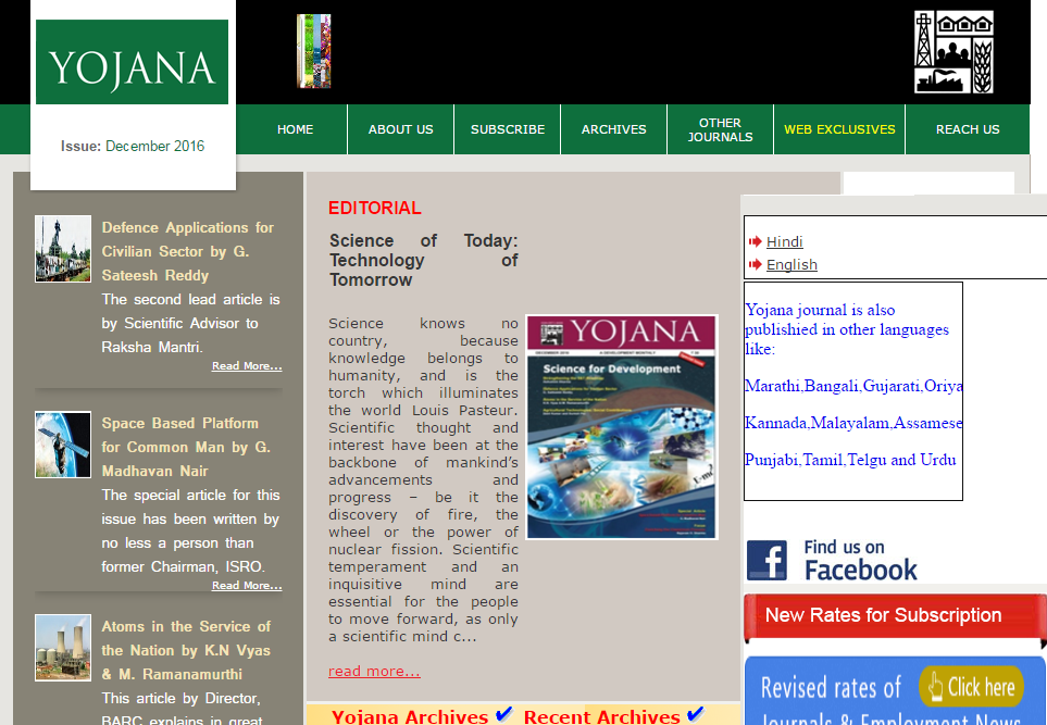 Yojana Is A Monthly Magazine That Deals With Socio Economic Issues Of The  Current Affairs In