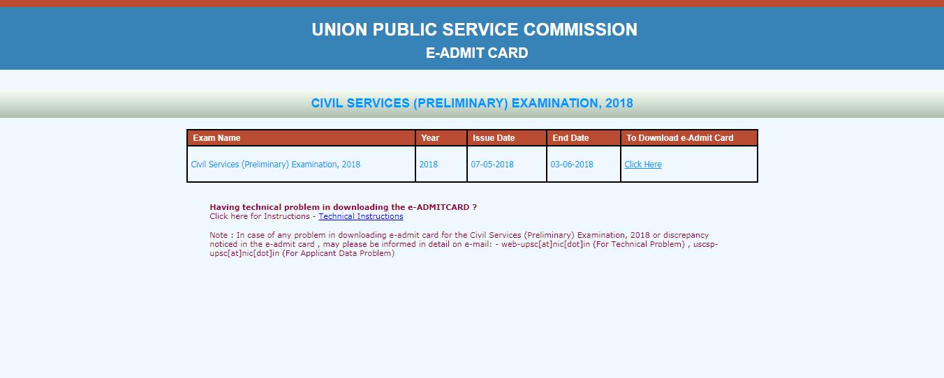 UPSC Prelims E Admit Card