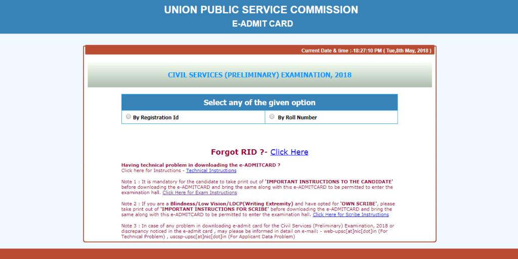 UPSC Prelims Admit Card 2018