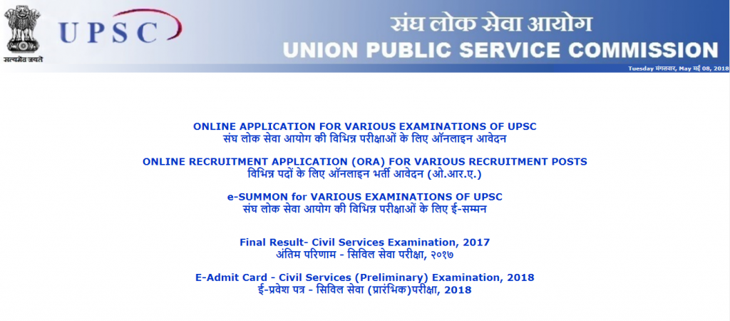 UPSC Prelims Admit Card Download