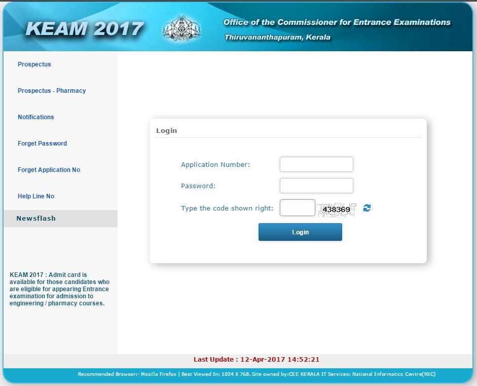 KEAM 2017 Admit Card