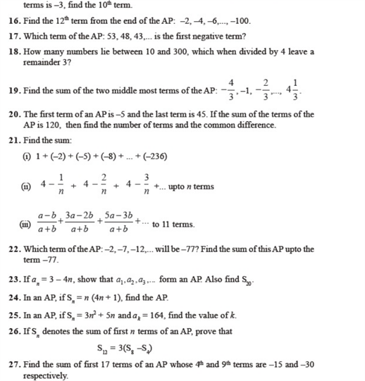 Important Questions Class 10 Maths Chapter 5 Arithmetic Progressions Part 3