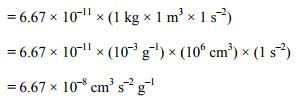 Physics Numericals Class 11  Chapter 2 7