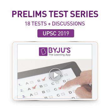 UPSC-Prelims-Test-Series-1