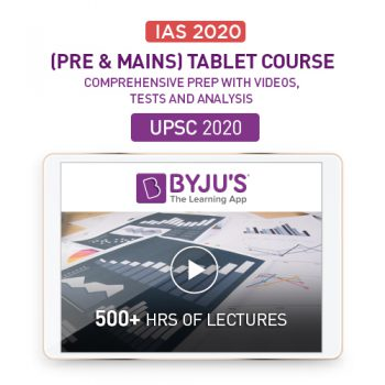 UPSC-IAS-Product-Mains-Prelims