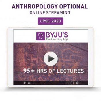 UPSC-anthropology-product-image