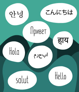Can Languages Die?