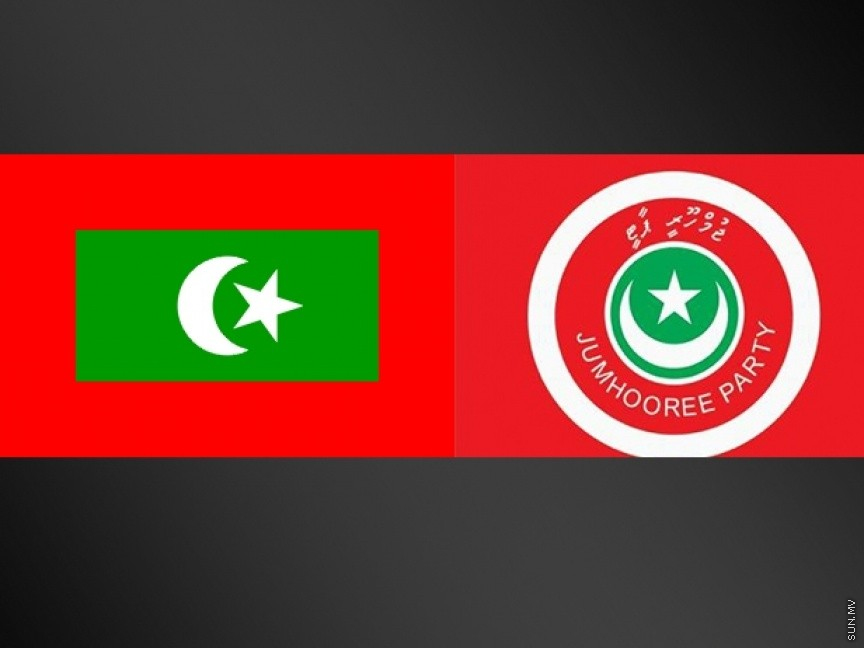 Jumhooree Party logo and flag banned