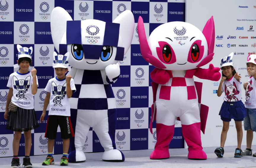 f5cccf3e80bb Tokyo 2020 official mascots unveiled at ceremony