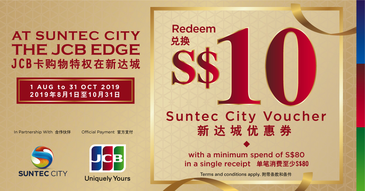 Home - Suntec City