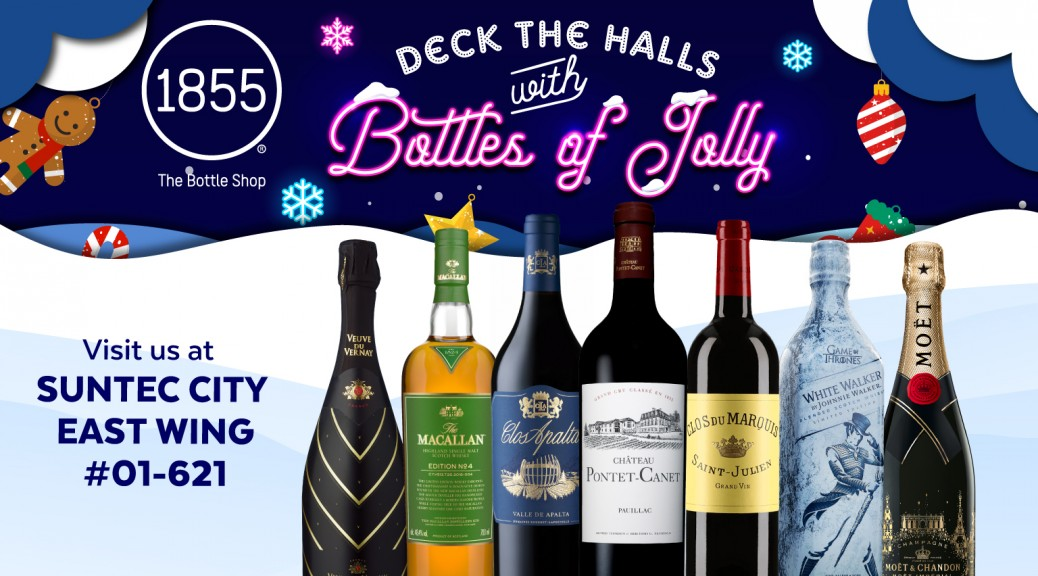 94859848a1e Deck The Halls With Bottles Of Jolly!
