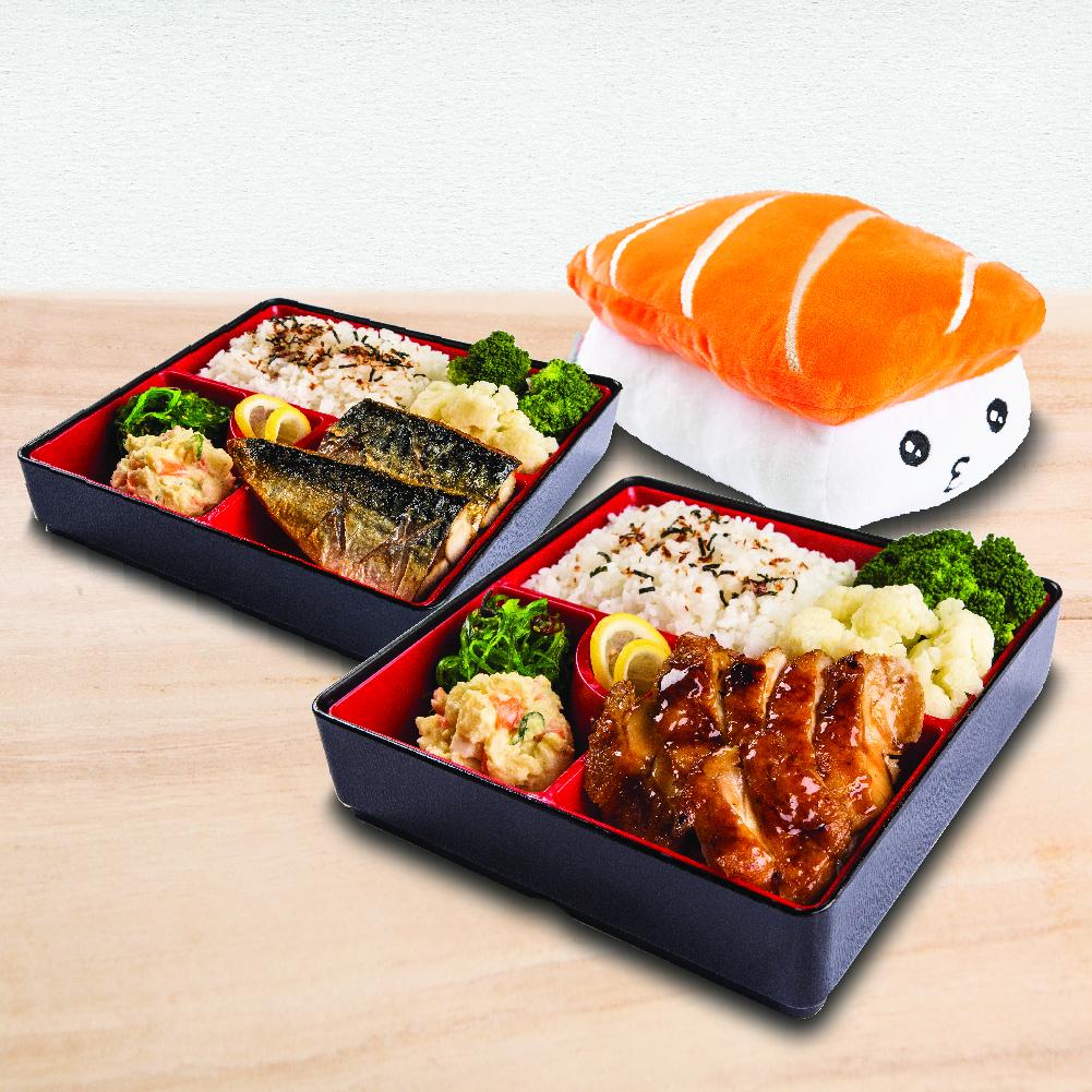 """""""Umi Sushi"""