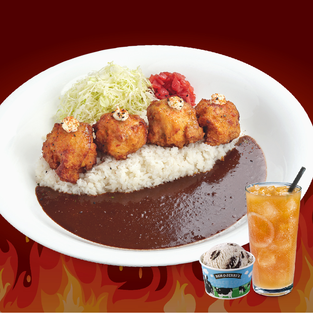 """Monster Curry"