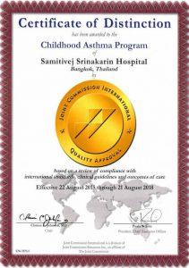 เด็ก Clinical care program certification for childhood asthma