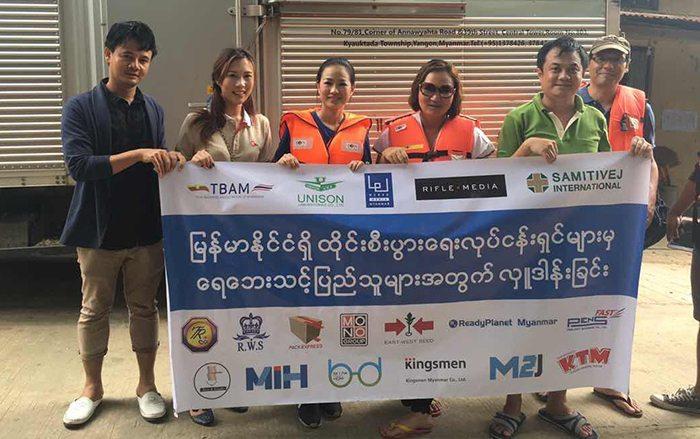 donate-Kyaung-Gone
