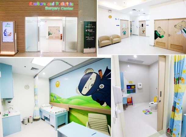 ศูนย์ศัลยกรรมเด็กและทารกแรกเกิดครบวงจร สมิติเวช