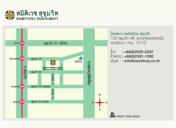 BDMS  Bangkok Dusit Medical Services