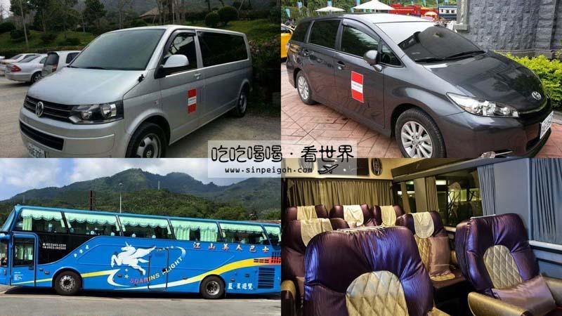 台灣合法包車公司 T2T