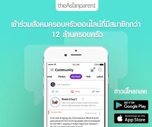 get app banner