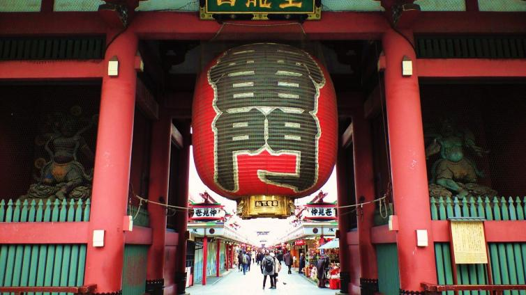 <Asakusa> 4Days Tokyo Free and Easy Package